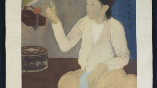« La jeune fille au perroquet », 1933. A milestone in Nguyen Phan Chanh's works