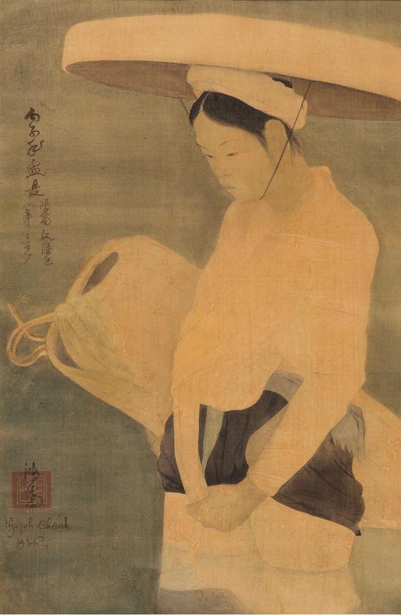 Nguyen Phan Chan - Femme dans la rizière - 1936