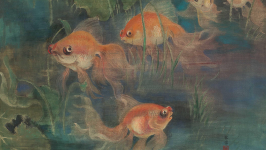 Le Pho: «  Les Poissons rouges », The Beauty of Domesticated Nature