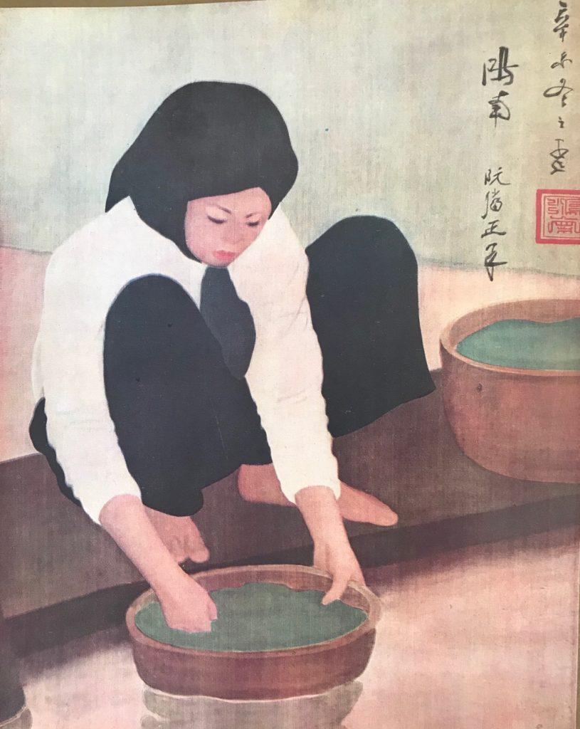 Nguyen Phan Chan - La laveuse de légumes