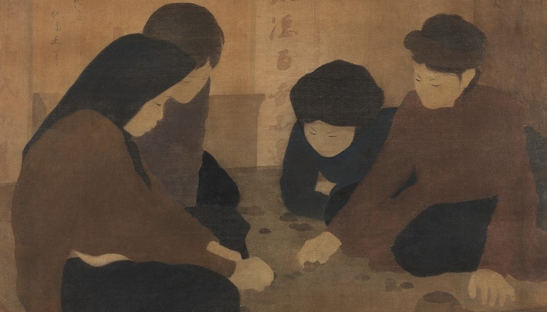 Nguyen Phan Chanh. « Les cases gagnantes ». 1931