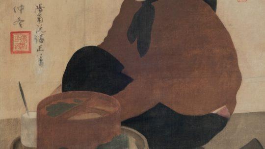 « The Betel Nut Seller » – Nguyen Phan Chanh. 1931