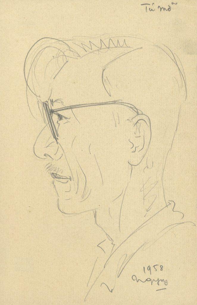 Tran Quang Tran - Portrait de Tu Mo