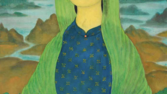 "Mai Thu, ""La Joconde"" (Mona Lisa), 1974, or the other one's smile"