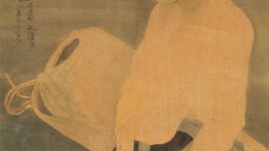 Nguyen Phan Chanh : « Femme  dans la rizière », 1936, ou la fin d'un monde.