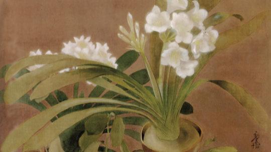 le Pho – Les Amaryllis, 1934. A flower is also a flag
